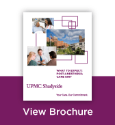 View the PACU brochure (PDF)