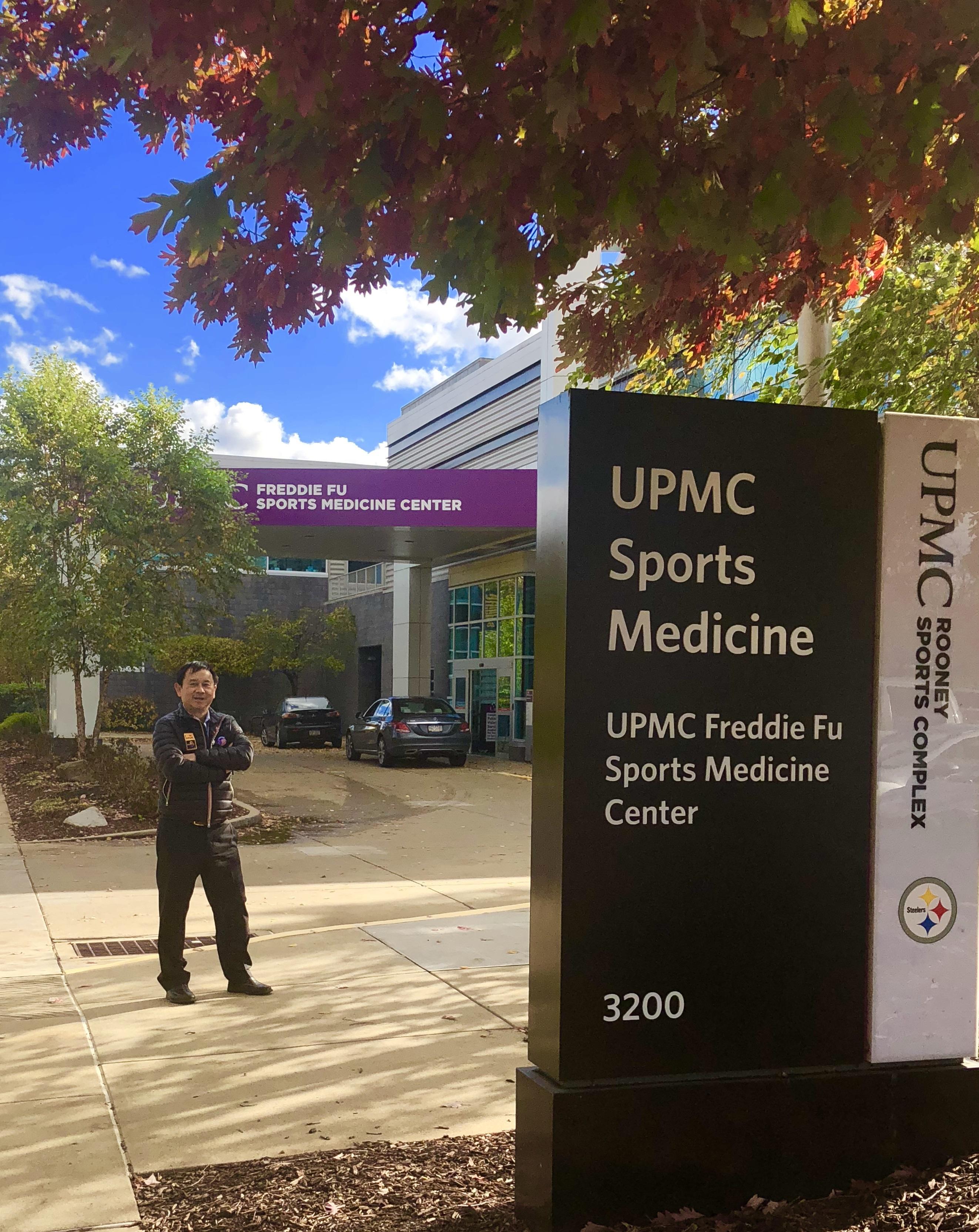 UPMC Sports Medicine Building Renamed for Dr  Freddie Fu
